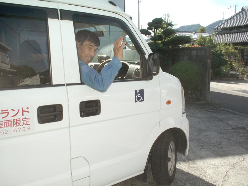 髙垣 司3