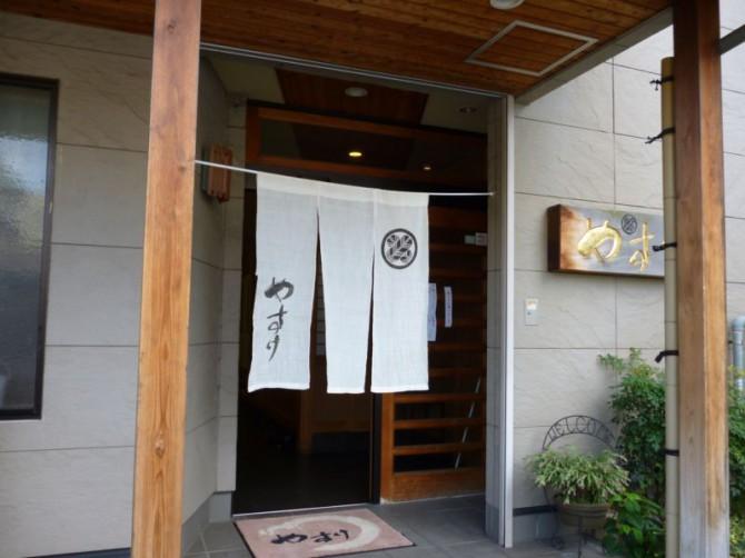「忍者と一緒に和歌山城」晴天の中、みんなで楽しみました!