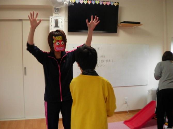 鬼は外~福は内~今年も、放課後デイサービスの子供達が幸せでいられますように!