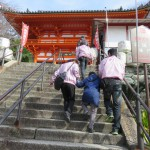 紀三井寺2
