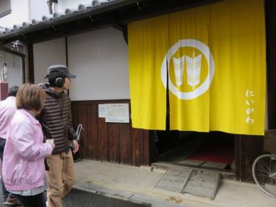 泉佐野ふるさと町屋館(旧新川家住宅)に入ります