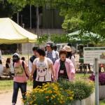 7四季の郷公園