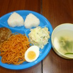 こんにちは!まごころランドの子供達と一緒に作ったお昼ご飯を見て下さい!味も抜群です!!