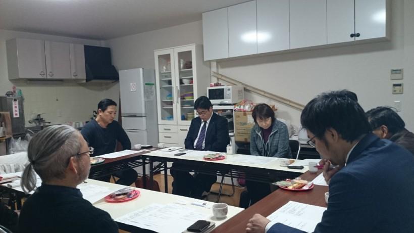 和歌山同友会障害者グループ、いよいよスタートです!
