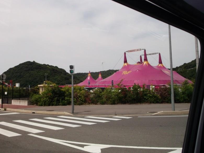 POPサーカスを見に行きました(*^。^*)